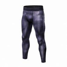 Утягивающие брюки для мужчин модные эластичные брюки быстросохнущие обтягивающие леггинсы узкие фитнесс штаны шить брюки