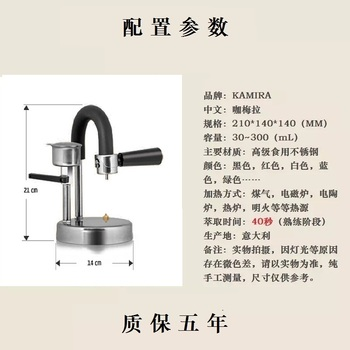 Máquina De Café Manual Portátil Kamira, Italia, Acero Inoxidable Hogar Mini Moka Olla Conveniente Y Fácil De Usar
