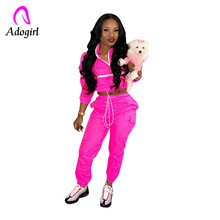 Adogirl waist drawstring two pieces women sets Fluorescent pocket tracksuit long sleeve front zipper jogging suits active round neck drawstring waist tracksuit in beige