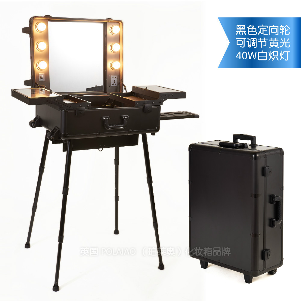Polaiao Lighting Makeup Case Trolley With Mirror With