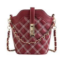 Youbroer Chain Baoling Grid Embroidered Single Shoulder Bag with Cross Shoulder Bucket Bag Diamond Lattice