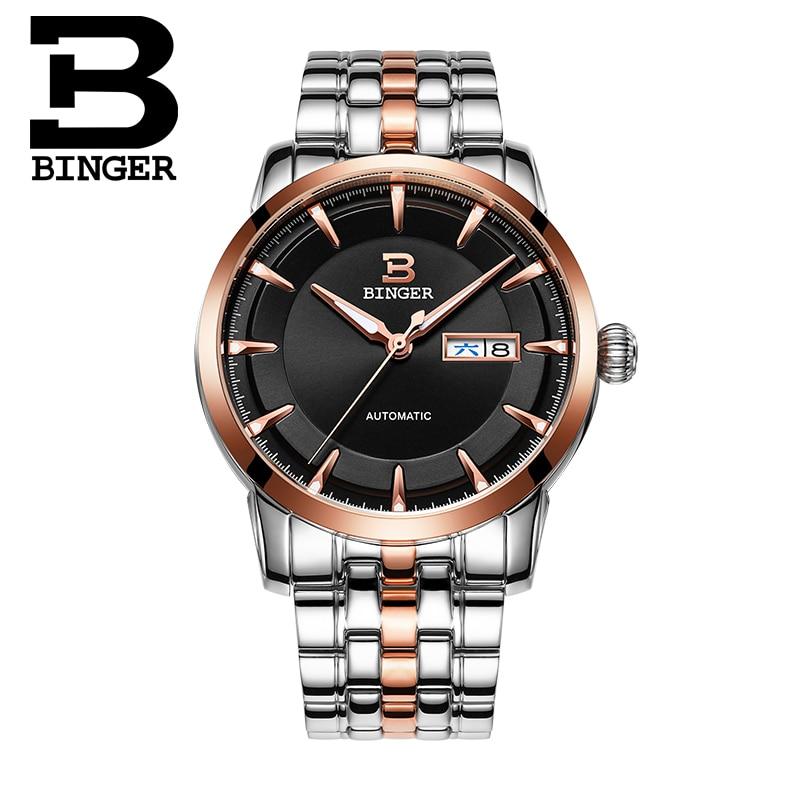 Šveicarija laikrodžiai vyrų prabangos prekinis ženklas BINGER - Vyriški laikrodžiai - Nuotrauka 2