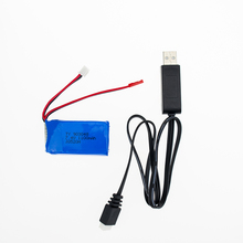 Hot 7.4V 1100mah Wltoys USB charger A949 A959 A969 A979 K929 LiPo Battery JST plug Part for Wltoys RC Part Wholesale