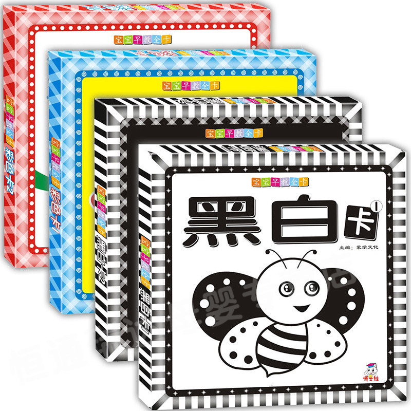 Black And White Color Cards For Preschool Early Educational Baby Visual Training Cardboard Animal Food Flashcards Children