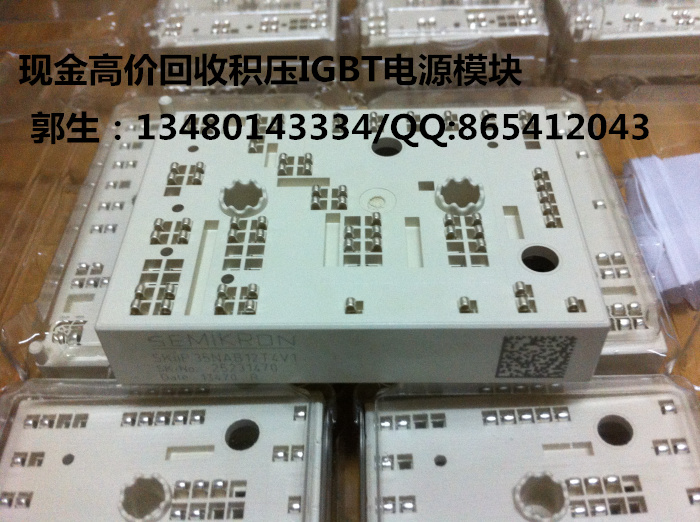 цена на SKIIP37NAB12T4V1/SKIIP28ANB16V2 high recovery module power supply module recycling