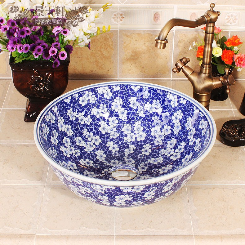 Jingdezhen Ice Plum Blossom Design Ceramic Sink Blue Wash Basin For Hotel And Home in Bathroom Sinks from Home Improvement