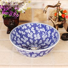 Jingdezhen Ice Plum Blossom Design Ceramic Sink Blue Wash Basin For Hotel And Home jingdezhen handmade rose flower shape ceramic porcelain counter top wash basin sink