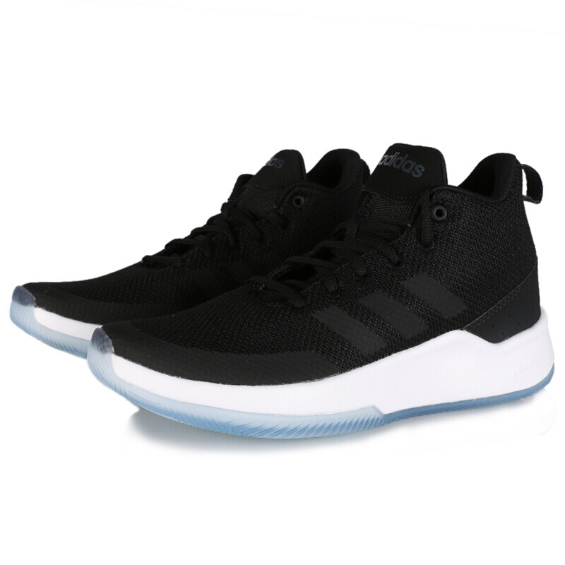 Adidas SPEEDEND2END Negro
