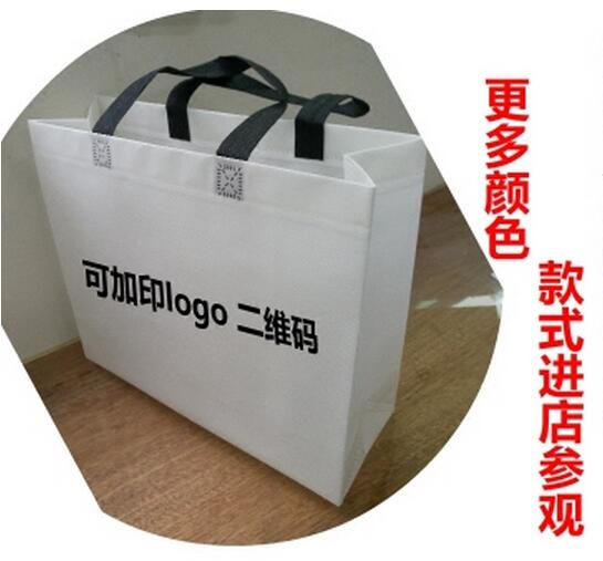 Enviroment Friendly Laminated Handled Style And Non-woven Fabric Non Woven Shopping Bag