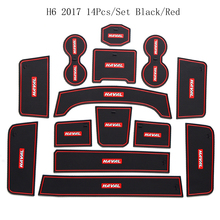 For Great Wall Haval H6 2017 2018 2011-2017 H6 Coupe M6 2015-2017 Damping Fluorescence Door Slot Mat Anti-dirty Groove Car Pad