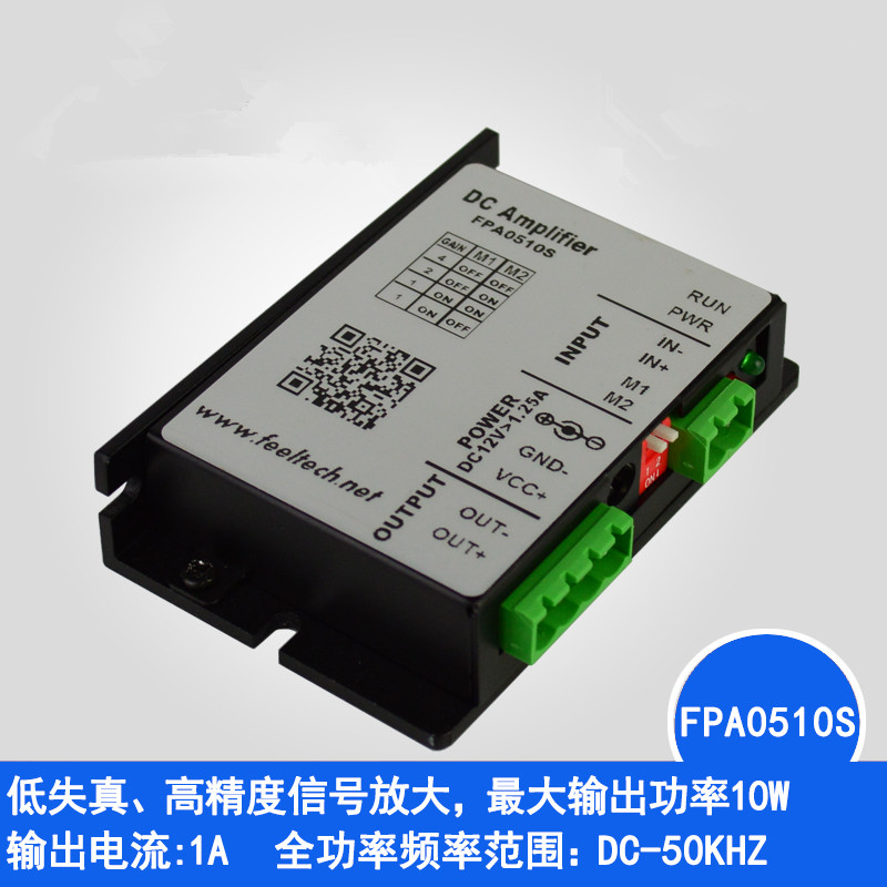 FPA0510S 10W 1A DDS Function Signal Generator Amplifier Module High Power Signal Amplifier Direct Current Amplifier power amplifier high voltage high current opa544 module 68v peak 2a current motor drive