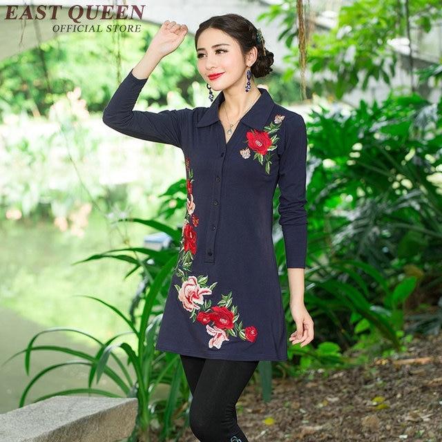 2b2153171 Ropa china tradicional para mujeres mayores ropa floral vintage blusa medio  ane mujeres ropa AA1851