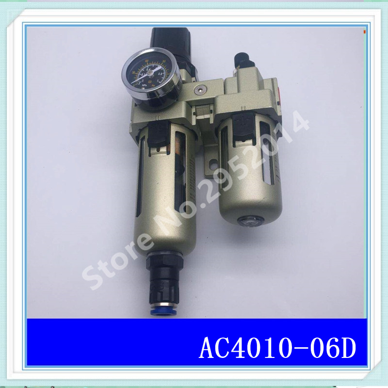 AC4010-06D G3/4 Oil and water separator Gas source treatment filter Duplex pieces automaticity vacuum pump gas water separator gas liquid separator oil water separator vacuum pump filter 2 outlet and inlet