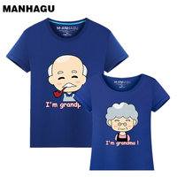 MANHAGU Brand 1piece Family Matching Outfits Grandparents Cartoon T Shirt 2017 Family Look Grandfather And Grandmather