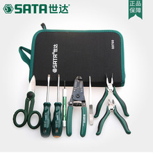 SATA 8pcs screwdriver needle nose pliers electrician cut electrical and electronic repair tool kit 03750
