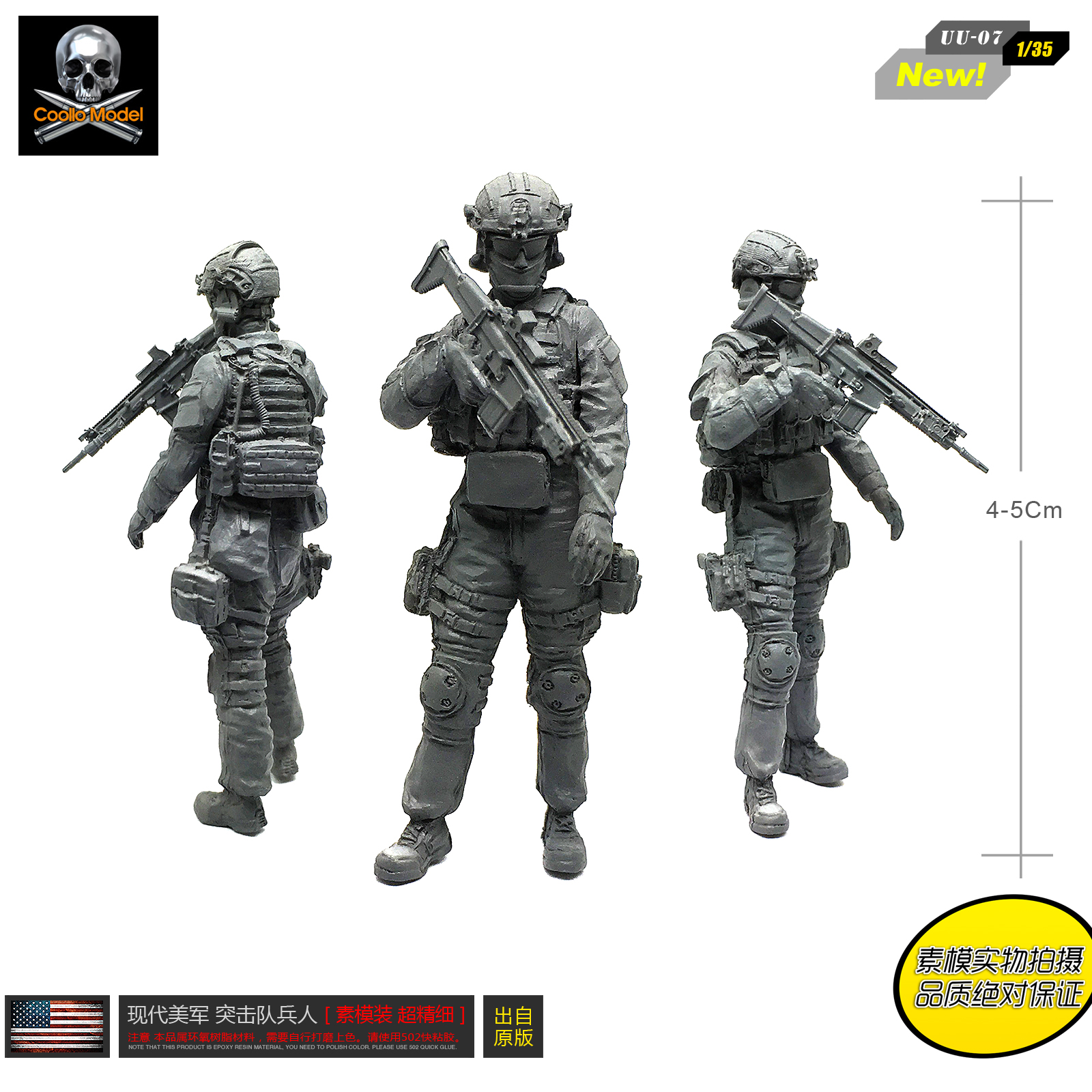 1/35 Figure Kits U.s. Special Commando Automatic Rifleman  Resin Soldier Army Soldier Self-assembled UU-07