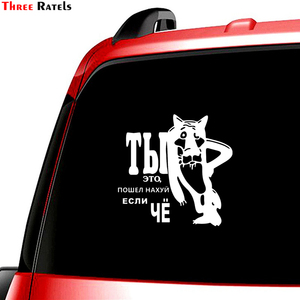 Image 2 - Three Ratels TZ 1090 15*15.4cm 1 4 pieces car sticker you go to hell if something funny  stickers auto decals