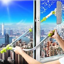 Купить с кэшбэком Glass Window Cleaning Tool Retractable Pole Clean Window Device Dust brush washing Double Faced Glass Scraper Wipe cleaner brush