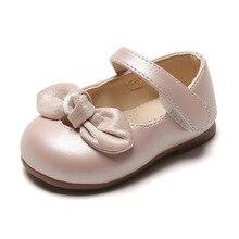 Однотонные кожаные туфли для малышей; детская обувь с мягкой подошвой; обувь для малышей; сезон весна-осень