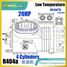 20HP LBP freezer reciprocating compressors for R134a R404A R507A R407C and R22 HFC HCFC refrigerants replacing
