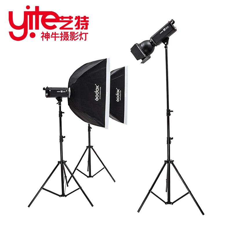 Godox tc300 lámpara de fotografía luz de flash set softbox equipo fotográfico conjunto de retratos