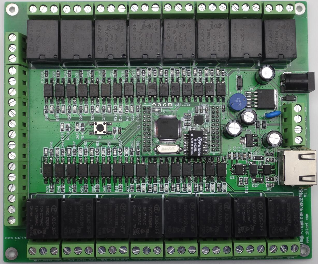 16-Channel 16-Way Network Relay Control Board/RS485/Modbus TCP/RTU/Industrial/Programmable16-Channel 16-Way Network Relay Control Board/RS485/Modbus TCP/RTU/Industrial/Programmable
