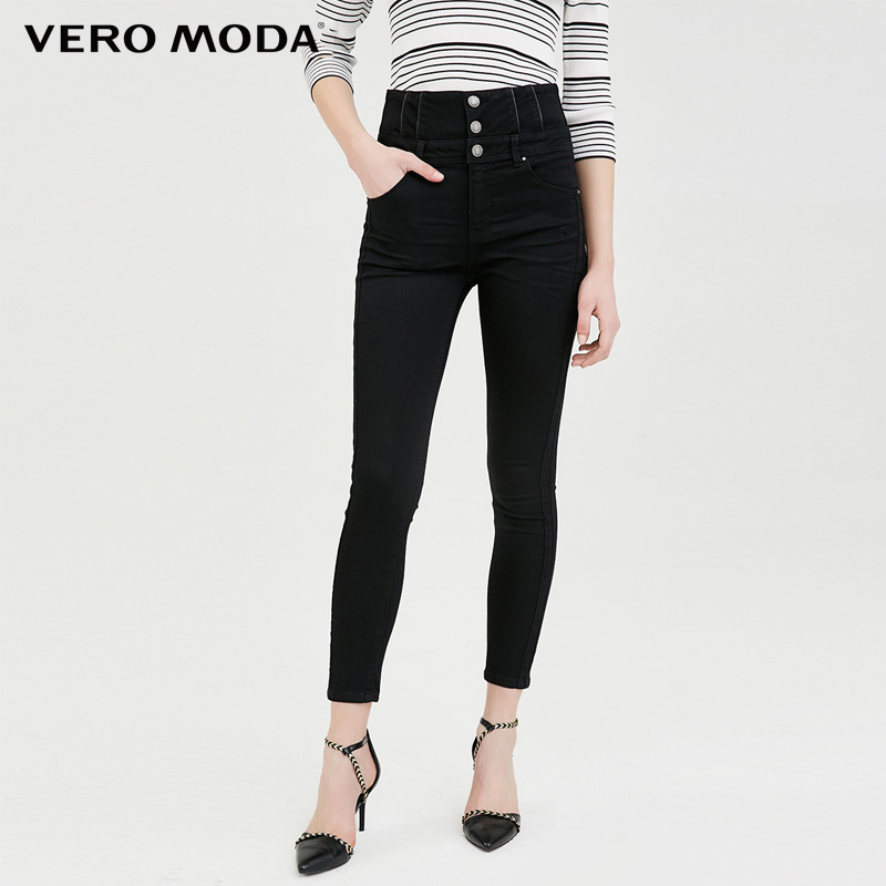 Vero Moda Brand New high waist ankle-length pencil denim pants women |318149516
