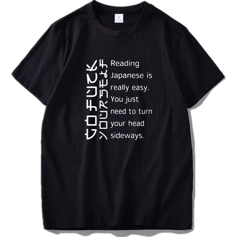 Japanese T shirt Men Funny Cotton EU Size High Quality Casual Top Black O-neck Short Sleeve Tee Japan Tshirt