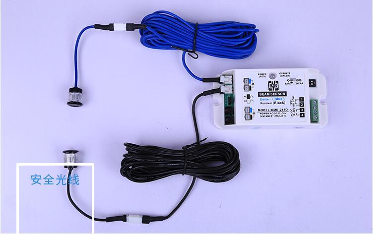 Feixe duplo sensor de feixe de segurança