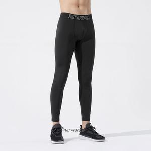 Image 5 - Youpin ZENPH мужские эластичные спортивные брюки быстросохнущие дышащие обтягивающие брюки мужские тренировочные спортивные штаны для бега