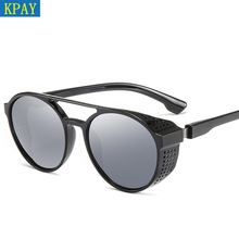 KPAY Women Men Retro Goggles Round Flip Up SUN Glasses steam punk Vintage Fashion Eyewear Steampunk Sunglasses Oculos de sol
