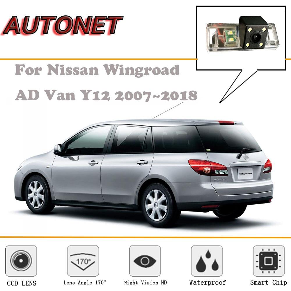AUTONET Rear View camera For Nissan Wingroad/AD Van Y12 2007~2018/Night