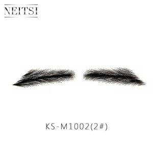 Image 2 - Neitsi Mans One Pair Fake Eyebrows 100% Human Hair Fake Eyebrows Lace Base M1002