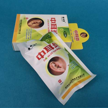 Chinese medical Ears antibactrial liquid Antibacterial disinfection, improve inner ear microcirculation Otitis media treatment