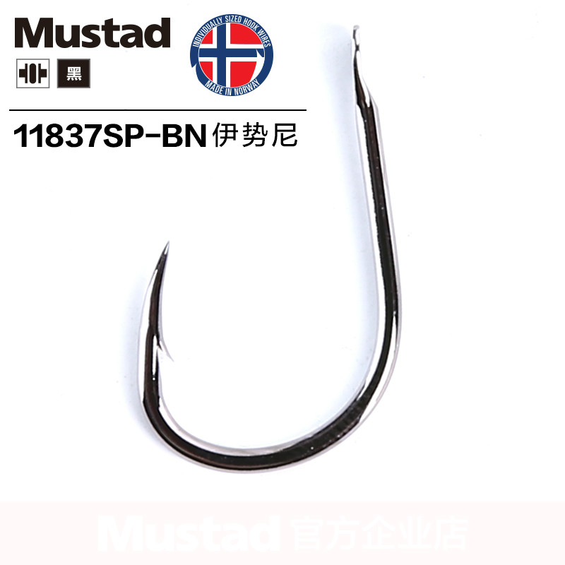 20 packs/lot Mustad 11837# fishing hook Norwa ISEAMA hook barbed carp fishing hooks snap pesca acesorios carabiners 1 - 15#