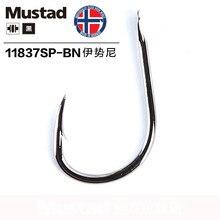 20 packs / lot Enhanced mustad 11837 # рыболовный крючок 1 - 12 # norway hook
