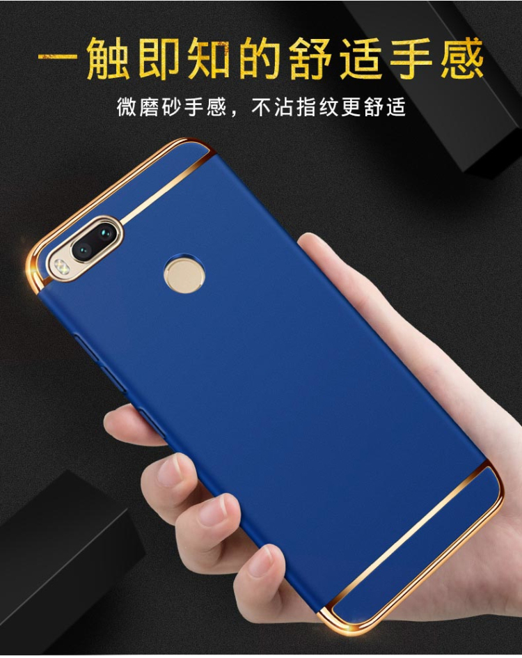 For <font><b>Xiaomi</b></font> Mi A1 Case Ultra Thin Plating Frame Hard On Cover For <font><b>Xiaomi</b></font> Mi A2 Lite <font><b>Redmi</b></font> 7 <font><b>Pro</b></font> <font><b>Redmi</b></font> Go <font><b>Note</b></font> 7 <font><b>Pro</b></font> Back Cover image