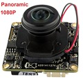 Free shipping 1080P onvif  P2P mini IP camera module main board 2MP full hd wide angle 5mp panoramic lens CCTV Security Webcam