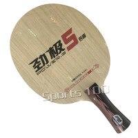 Original DHS POWER G 5 PG5 PG 5 Table Tennis racket Blade ALC Racket 5 wood 2 carbon Raquete De Ping Pong Bat