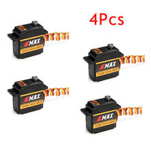 4Pcs EMAX ES09MD Digital Swash Servo For 450 Helicopter With Metal Gear for RC