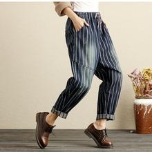 Женские штаны-шаровары, женские джинсы с эластичной резинкой на талии, весна-лето, женские брюки в полоску, свободные, повседневные, мешковатые, корейский стиль