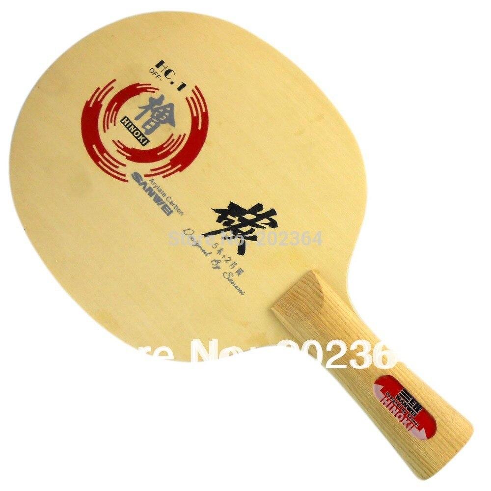Lame de ping-pong Sanwei HC.1 HC 1 HC-1 HC1Lame de ping-pong Sanwei HC.1 HC 1 HC-1 HC1