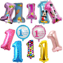 Taoqueen Cartoon hat Baby 1 First Birthday Girl Boy Balloons Kids One Year Old Birthday Balloon Foil Number Balloons Party Deco