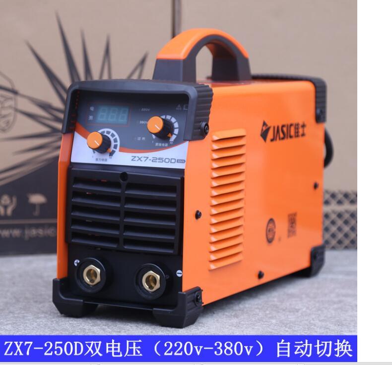 Jasic IGBT ZX7-250 ARC-250 220 V 380 V ARC MMA DC onduleur machine à souder soudeur JINSLU