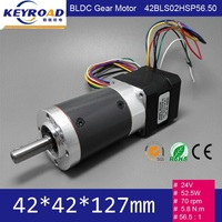 24V 52.5W 5.8 N.m 70rpm 42mm Brushless DC Motor Square Brushless dc motor With Planetary Gearbox / Reduction Ratio : 56.5