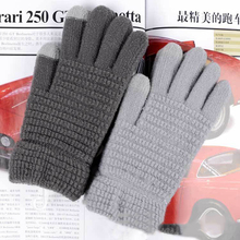GLV900The new touch screen font b gloves b font warm winter outdoor skiing protective fitness knitting