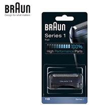 Braun เครื่องโกนหนวดไฟฟ้าใบมีด 11B ฟอยล์และเครื่องตัดสำหรับเครื่องโกนหนวด Series 1 (110 120 140 150 5684 5682 ใหม่ 130)