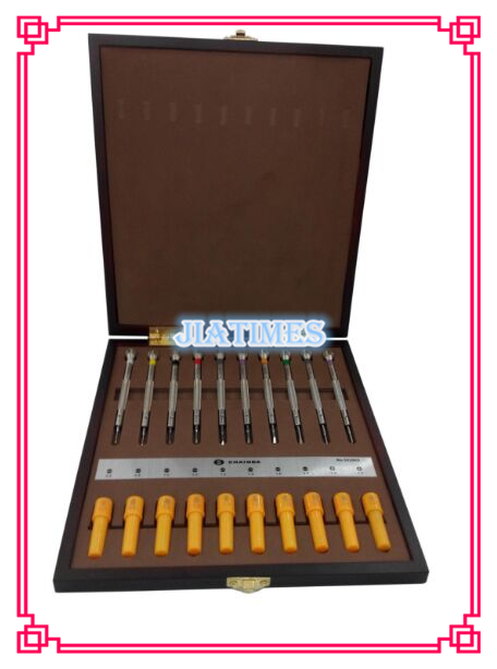 1 Set Quality 10pcs Chainda Watch Screwdriver Set in Wooden Box for Watch Repairers and Watch