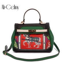 Kate 4 Color Brand New Women Messenger Bags Small Shoulder Bag High Quality Pu Leather Tote