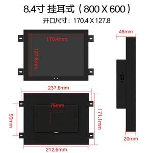 Image 2 - Industriale Del Metallo da 8.4 pollici Incorporato LED Monitor PC Monitor Portatile